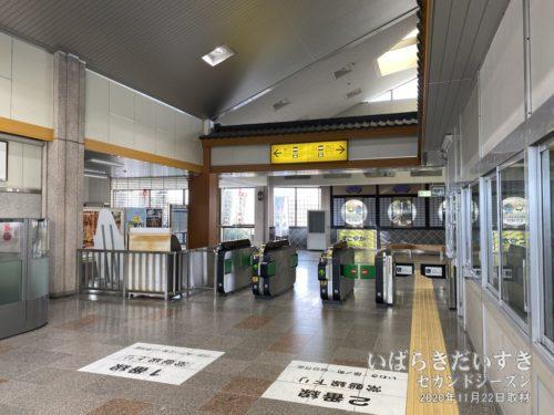 JR磯原駅 改札