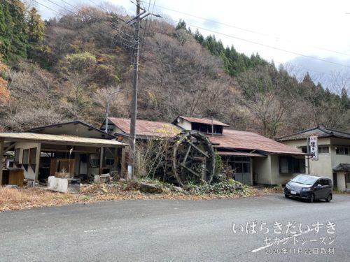 民宿 猿ヶ城(廃業?)