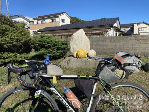 「鮎川焼石場」の碑がある。