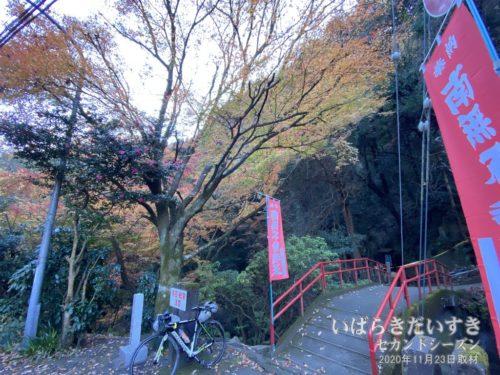 赤澤不動尊の紅葉。