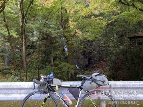 茨城百景 包含風景 玉簾の滝(たまだれのたき)