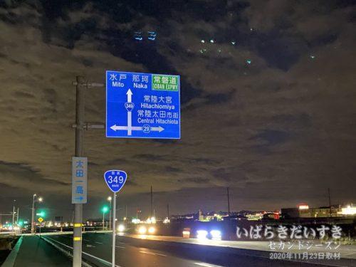 常陸太田市街地に近づくと、道幅は広くなりますが、山側は道も狭く、暗く、なかなか恐怖だったぜ。
