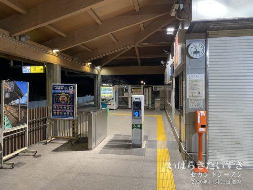 JR常陸太田駅は、夜は無人駅となります。