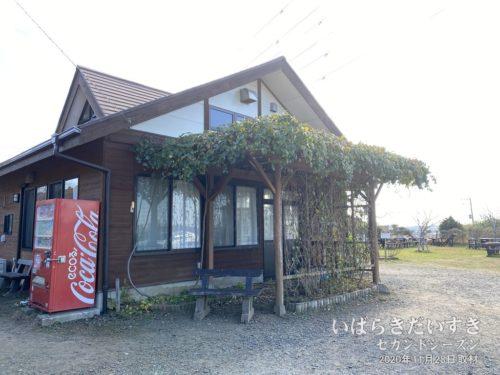 宝篋山小田休憩所のロッジ。