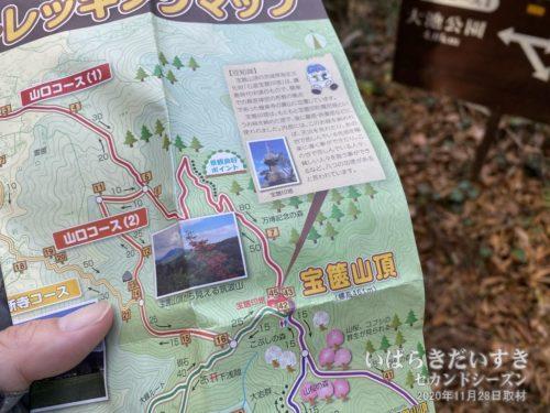登山道入口に戻る必要は無いので、「山口コース(1)」で下山する。