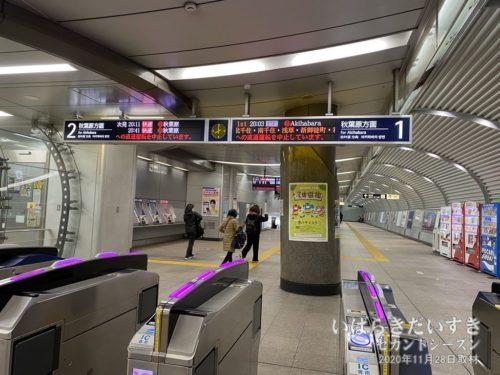 筑波山神社入口からTXつくば駅に戻る。臨時バスが1本しか無くて、びっくりした!