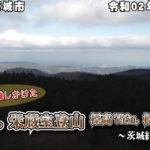 ちょっと遭難しかけた 花園山,栄蔵室 登山 / 標高798m,標高881.6m