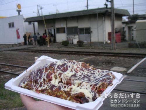 鮎川駅で販売していたお好み焼き。