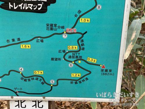 トレイルマップで、所要距離が分かる。