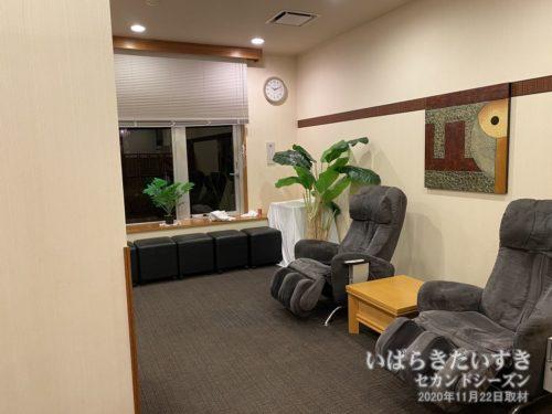 マッサージ機(有料):ホテルルートイン日立多賀
