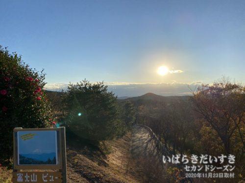「富士山ビュー」ポイント。なかなか素晴らしい眺めですが、プレートが見つからない!