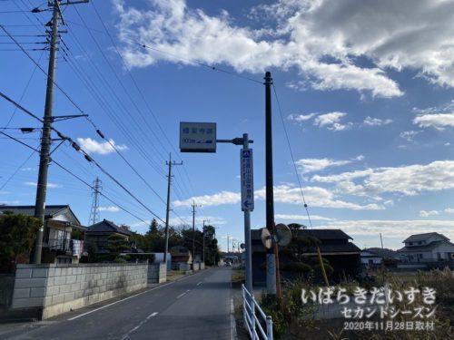 小田交差点から県道56号に入ると、小田休憩所への看板。