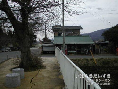 商店が営業していた2003年(平成18年)の風景