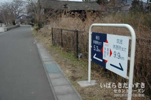 平成15年(2003年)当時の看板は新しい。