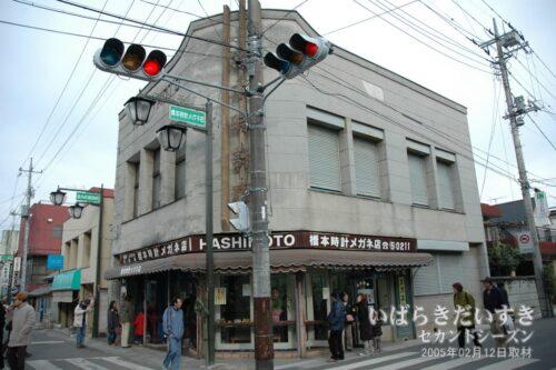 橋本時計メガネ店。