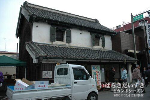 川島書店。
