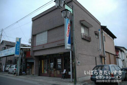 大木屋本店。