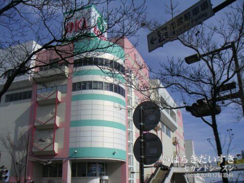 JR下館駅前にあった「SPICA(スピカ)」。