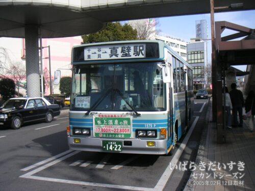 JR下館駅からバス停「真壁駅」行きのバス。