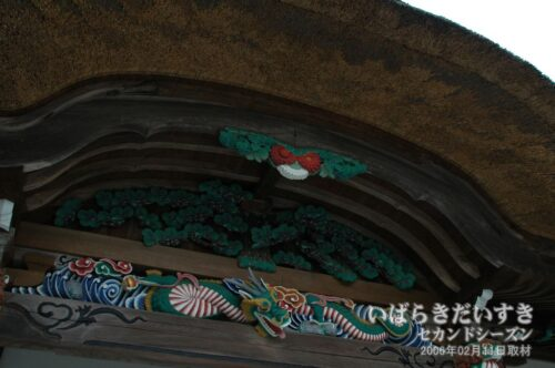無量寿寺 本堂 額部分。