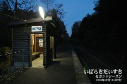鹿島鉄道鉾田線 坂田駅。