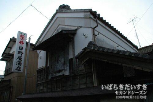 日野屋酒店 の蔵(2006年02月撮影)