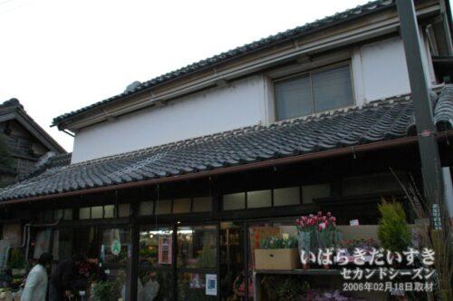 小田部生花店(2006年02月撮影)