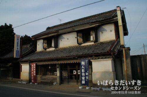満寿庵たちかわ 外観(2006年02月撮影)