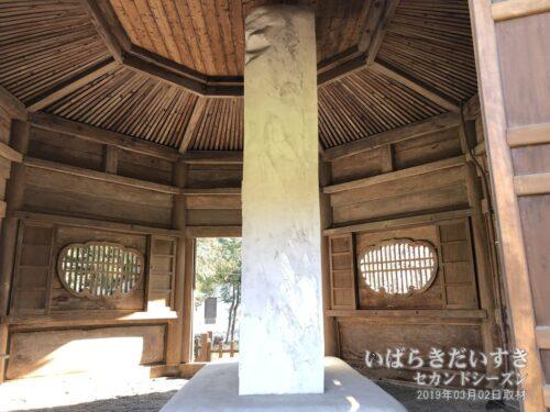 弘道館記碑 / 昭和の修復部分も改めて歴史に基づき修復される。