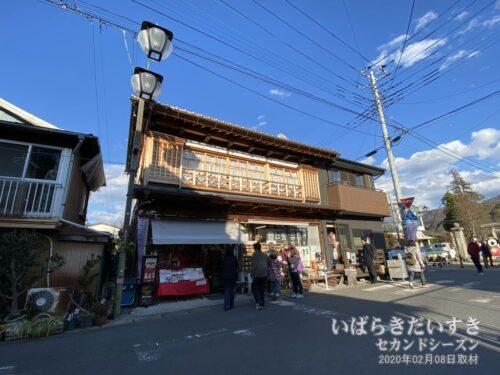 ムラカミ書店 / 村上書店 。(2020年02月撮影)