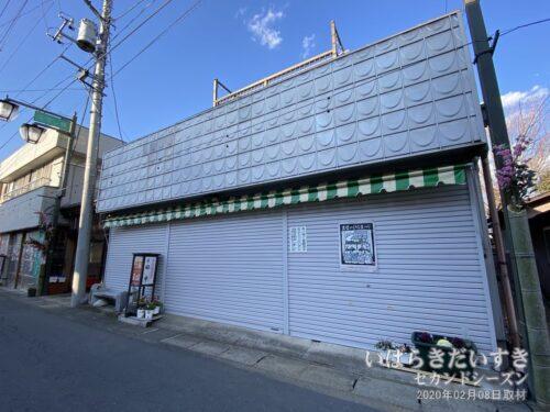 閉店した「やきそば田中」。(2020年02月撮影)
