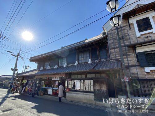 登録有形文化財 潮田家住宅(2020年02月撮影)