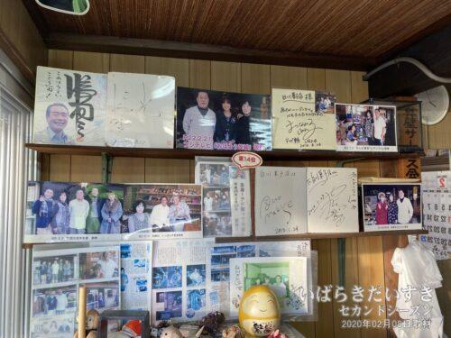 多くの取材を受けてきた白川菓子店。「おはよう茨城」の林家まる子姫の姿も見えます。