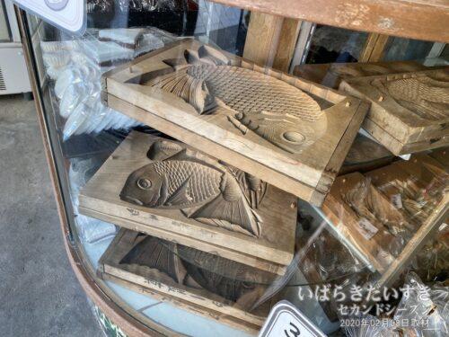 鯛が彫られた型枠。