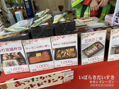 「駅弁」以外にも、水戸市内外の飲食店さんの弁当が売られます。