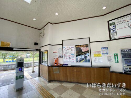 岩瀬駅 みどりの窓口跡。(2020年)