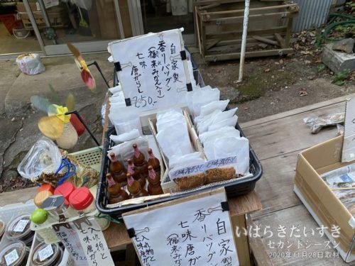 福来みかん入り七味唐辛子の販売 / 柳家 筑波山男体山