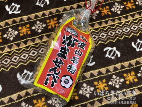 『筑波山名物 がませんべい』:茨城県推奨品とも書かれている。