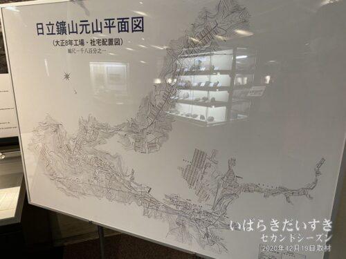日立鉱山本山平面図(日鉱記念館 より引用)