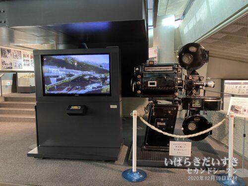日鉱記念館でビデオが流されています。