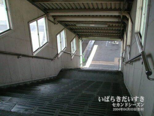 十王駅 弧線橋 階段。