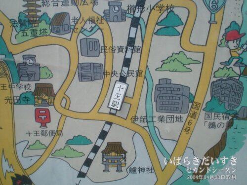 「十王駅」のラベルが貼られる駅前マップ。(2004年撮影)
