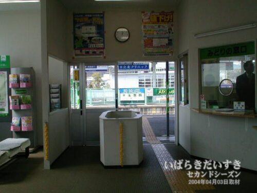 十王駅 有人改札。