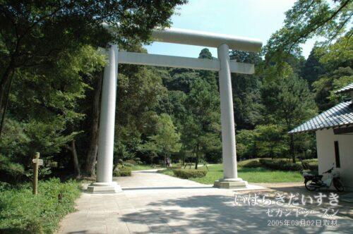 鹿島神宮 御手洗公園 鳥居。(2005年撮影)
