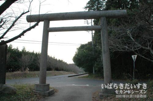 化蘇沼稲荷神社 参拝道 入口の鳥居 (2007年01月撮影)