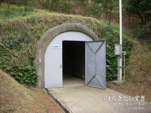 ウミウ捕獲場 入口。