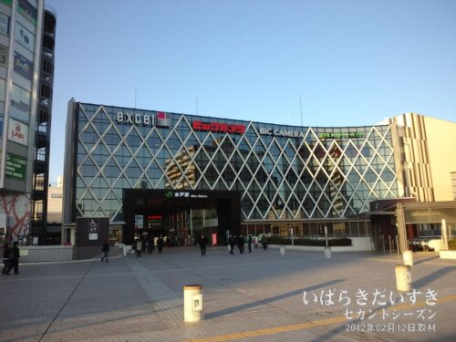 JR水戸駅 南口 (2012年撮影)/ 家電量販店ビックカメラやヤマダ電機が進出しました。