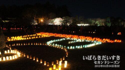 夜梅祭 / 偕楽園