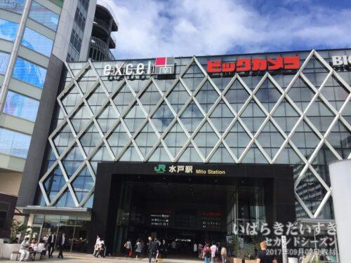 JR水戸駅 南口 / ビックカメラが入るビルができた。