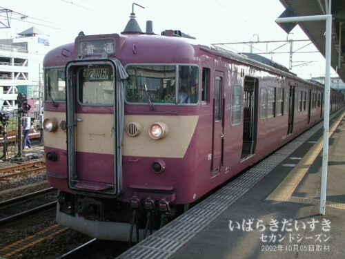 2002年の一時期復活した、赤電タイプの常磐線。